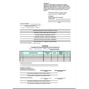 Изготовление Заявлений о приобретении бланков первичных учетных документов фото