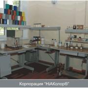 Эмаль Антикор ЦМ-202 НіАКолор фото