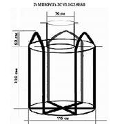 Мешки биг-бег трехстропные МПКР(Ц)-3СV11G25Е60 мягкая транспортная тара фото