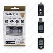 Флешка FlashDrive с двумя USB портами 32GB (lightning) Черный фото