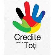 кредитование в Молдове кредиты для всех и каждого! фото