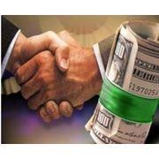 Предприятие кредитных услуг SRL Microinvest фото