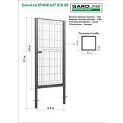 Калитка STANDART 818 BR (3.5/3R) фото