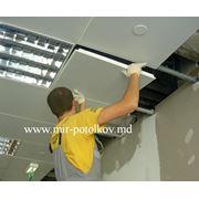 Потолки алюминиевые кассетные фото