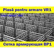 Plasa sudata pentru armare VR-1Сетка для армирования фото