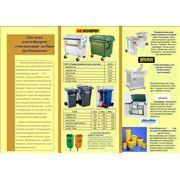 Комплекты аварийные сорбирующие материалы контейнеры для бытовых отходов контейнеры для опасных отходов-производитель Германия фото