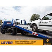 Эвакуаторная платформа LEVER фото