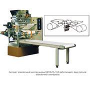 Автомат упаковочный многоручьевый ДЕЛЬТА-10/6 работающий с двух рулонов упаковочного материала фото