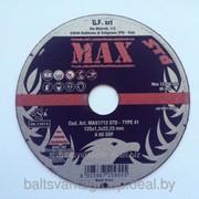 Круг отрезной 125x1,3x22.2 A60S, TOP, GF MAX, Италия фото