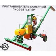 Протравливатель семян камерный ПК-20-02 Супер фото