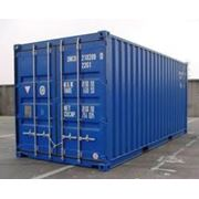 Продам контейнера 20 и 40 тонн Оборудование для хранилищ фото