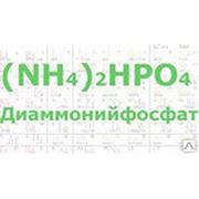 Диаммонийфосфат пищевой при подкормках в парниковом овощеводстве и цветоводстве фото