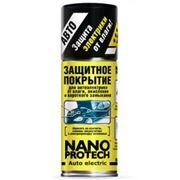 NANOPROTECH Auto Electric. фото