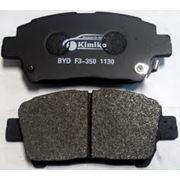 Колодки тормозные передние (тормозные колодки) BYD, БИД, F3, Ф3 фото