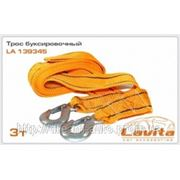 Буксировочный трос Lavita LA 139345 фото
