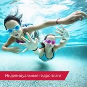 Индивидуальные гидроплаги – беруши для плавания фото