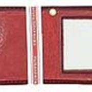 """Обложка на удостоверение """"Федеральная служба по контролю оборотом наркотиков"""" бордовая фото"""