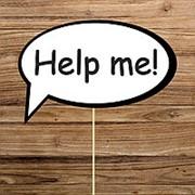 "Речевая табличка ""Help me!"" (Арт. F-145) фото"