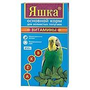 Корм ЯШКА для попугаев 450г (витамины) фото