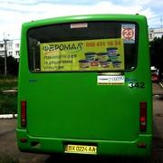 Реклама в салонах общественного транспорта Хмельницк, Хмельницкая область фото