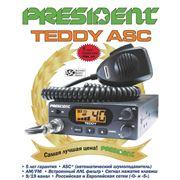 Радиостанции мобильные President Teddy ASC фото