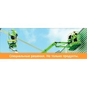 Арендапередвижных платформ для высотных работ – NIFTYLIFT ICS Industrial AccessSRL фото