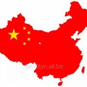 Поставка любых товаров и оборудования из Китая от заводов изготовителей, представительство. фото
