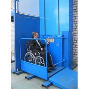 Платформы подъемные для инвалидов фото