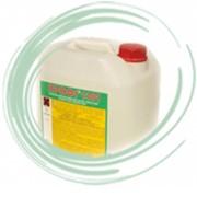 Профи 1110 Концентрат для смягчения воды на основе лимонной кислоты фото
