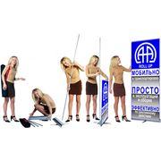 Конструкции рекламные, Roll up Stand фото