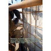 Разработка по результатам обследования проектов ремонтов, проектов производства работ фото