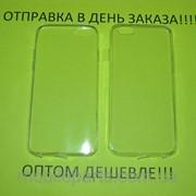 Чехол тонкий силиконовый для Iphone 6 plus (5.5) фото