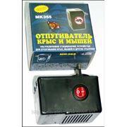 MK355 — Отпугиватель крыс и мышей фото