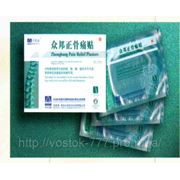 Ортопедический пластырь для лечения позвоночника фото