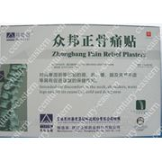 Ортопедический пластырь для лечения позвоночника Вековой Восток (5шт) Скидки фото