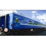 Пассажирский вагон СВ улучшенного дизайна модель 61-537.1 фото