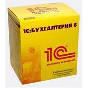 Информационно-технологическое сопровождение системы 1С: Предприятие для Казахстана фото