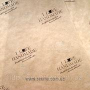 """Бумага для упаковки """"I love handmade"""". фото"""