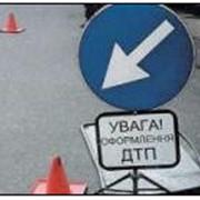 Выпуск Новостей АТН фото