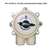 Выключатели пакетные ПВ 1-16 М1 пл. 56 (16А пластмассовый корпус IP56) фото