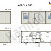 Сборно-разборный Блок контейнер K7001 модель 2,28м X 5,95м фото