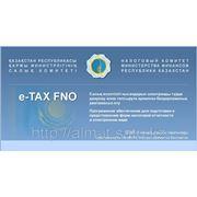 Установка СОНО, настройка СОНО, обновление СОНО, система обработки налоговой отчетности фото