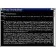 Установка настройка систем управления базами данных фото