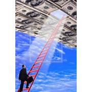 Тренинг Успех, богатство, изобилие фото