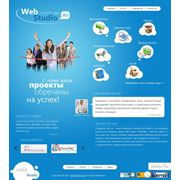 Создание и продвижение сайтов Создание и разработка web-сайтов Разработка web-сайтов фото