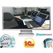 Изготовление интернет-магазина интегрированного с 1С фото