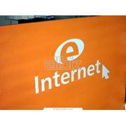 Общий ИТ-аудит информация услуг Connection by Kompass фото