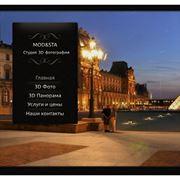 Создание 3D фото и 3D панорам со студией Mod&Sta фото