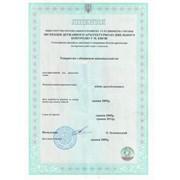 Строительные лицензии фото