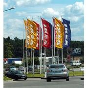 Рекламные флаги под заказ в короткие сроки фото